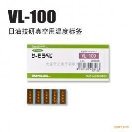 日油技研真空用温度标签(不可逆性)VL-100