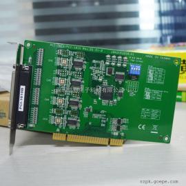 研华PCI-1610B串口卡 4口隔离RS-232通讯卡