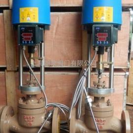 自力式电动温控调节阀产品供应