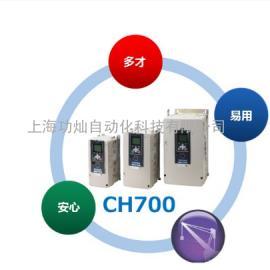 安川CH700 起重用高性能变频器