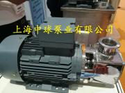 RXB不锈钢自吸挠性泵
