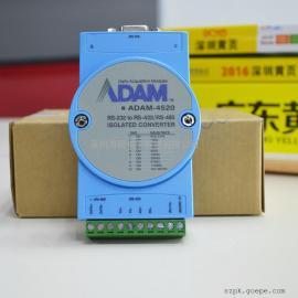 研华 ADAM-4520全国代理价批发零售