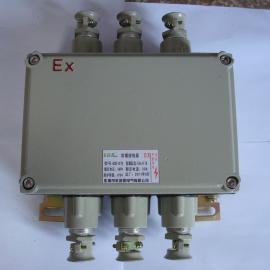 铝合金防爆接线箱BJX防爆电缆分线箱增安型防爆箱防爆端子箱