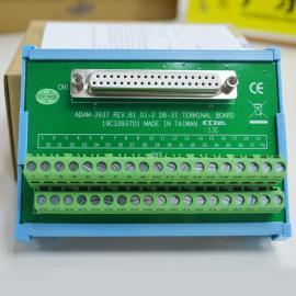 研华ADAM-3937 端子板