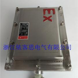 304不锈钢防爆接线箱带铸铝喇叭口EXd隔爆型防爆分线箱