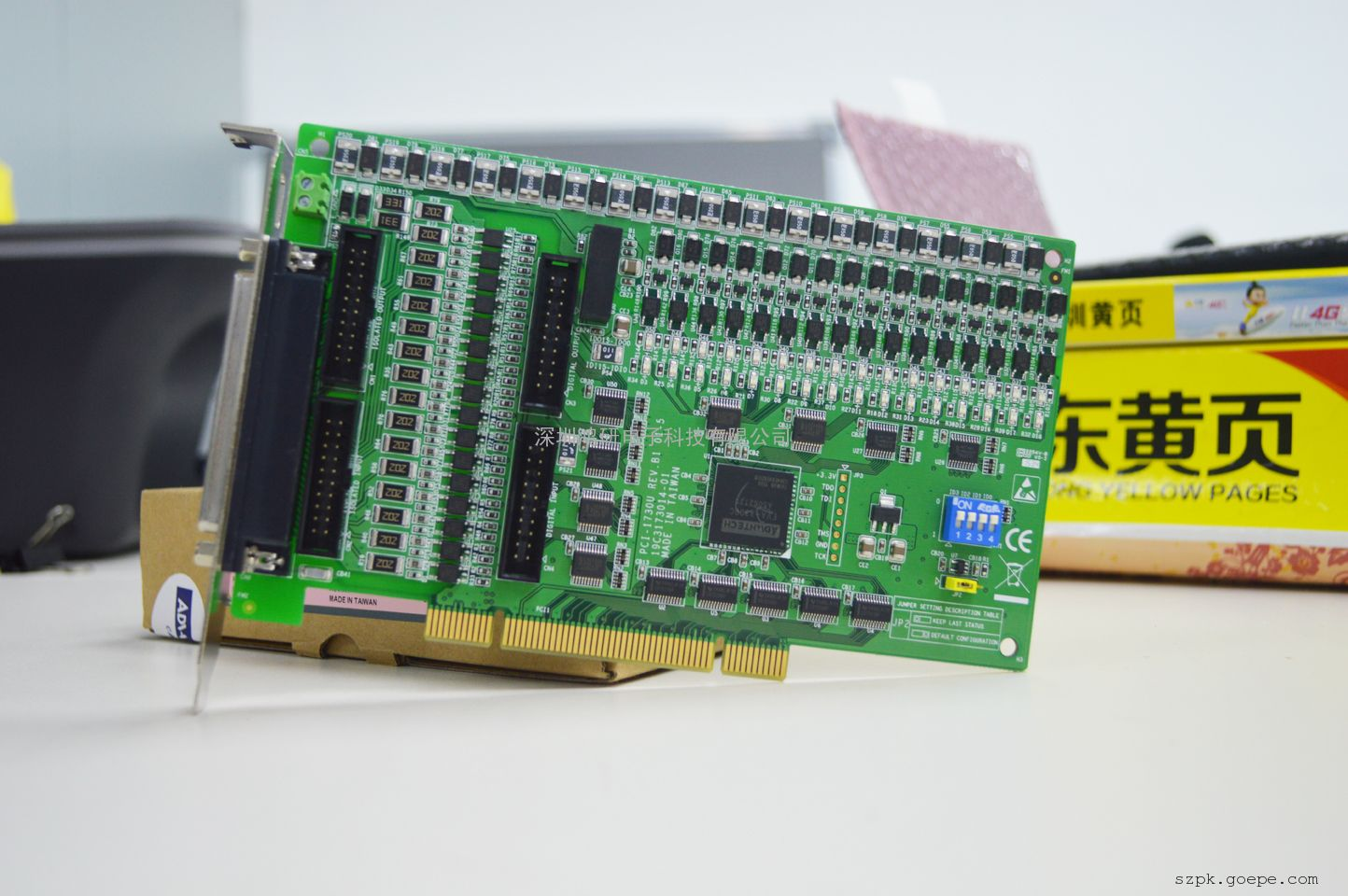 研华PCI-1730U 采集卡