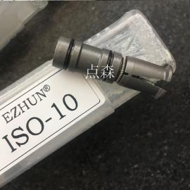新品直供ISO10四瓣爪ISO10主轴拉刀爪