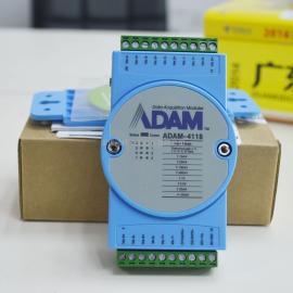 研华ADAM-4118模块 8路热电偶采集模块宽温支持Modbus协议