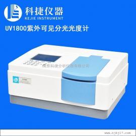 紫外分光光度计 水分析通用紫外分光光度计