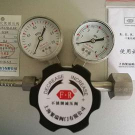不锈钢硫化氢减压器YH2S12R-0.4R高纯气体 特气316L硫化氢减压阀