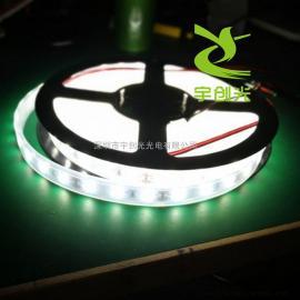 【宇创】LED5050灯带 晶元芯片质保3年 户外轮廓装饰LED灯条