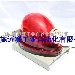 【带自吸式】声、光报警器\FMD-116\220VAC
