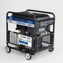 300安静音款式柴油发电电焊机