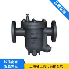CS41H-16C浮球式蒸汽法兰疏水阀