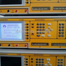 CT-8681/益和线材测试仪