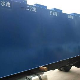 60吨每天地埋式生活污水处理设备
