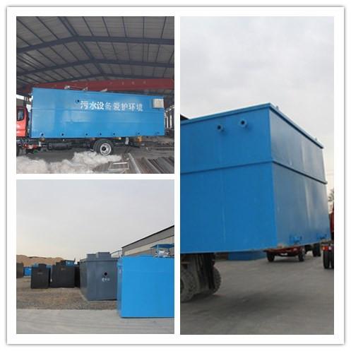 70吨每天地埋式生活污水处理设备
