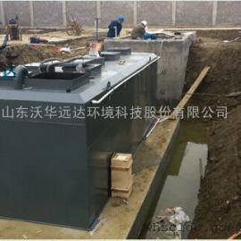 河北大型医院废水处理装置