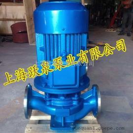 厂家直销ISG50-250A管道泵选型,管道试压泵