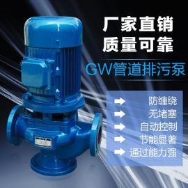 GWPB型管道式排污泵厂家价格 不锈钢管道污水泵 防爆管道排污泵