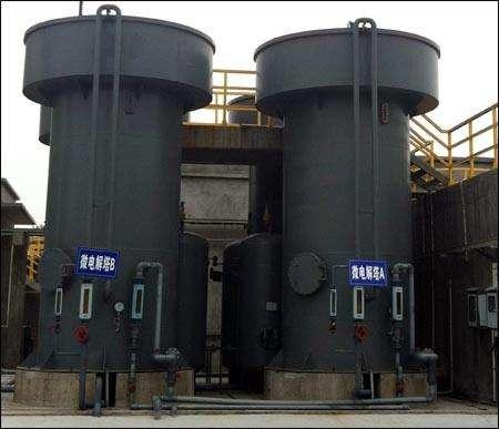 高浓度 垃圾渗滤液污水处理 垃圾填埋污水处理 电解+芬顿