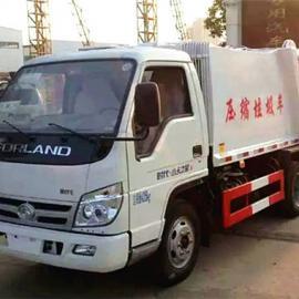 福田蓝牌压缩式垃圾车|3吨压缩垃圾车|价格|厂家|直销