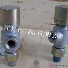 A21W-16P/25P不锈钢弹簧微启式外螺纹安全阀