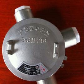 IIC不锈钢防爆接线盒BDH IP65防爆电缆分线盒三通四通防爆端子盒