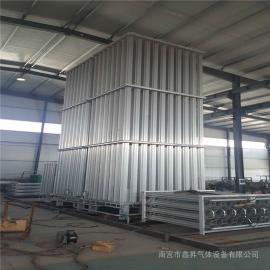 LNG汽化器 天然气气化炉 空温式气化器 BOG加热器