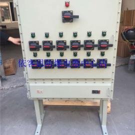 涂料设备防爆控制箱复合型防爆电器控制箱流量定量防爆控制箱