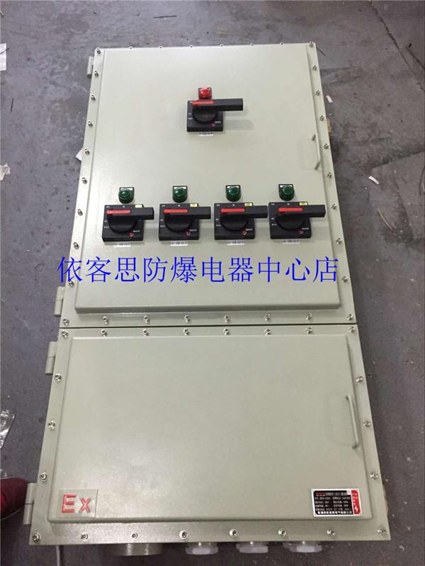 防爆风机变频器控制箱液体包装机防爆操作箱