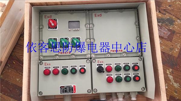 数显仪表防爆控制箱远程控制消防泵操作柱稳压泵控制箱