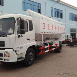 12吨散装饲料运输车销售商