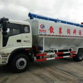 长途运输散装饲料车10吨饲料车