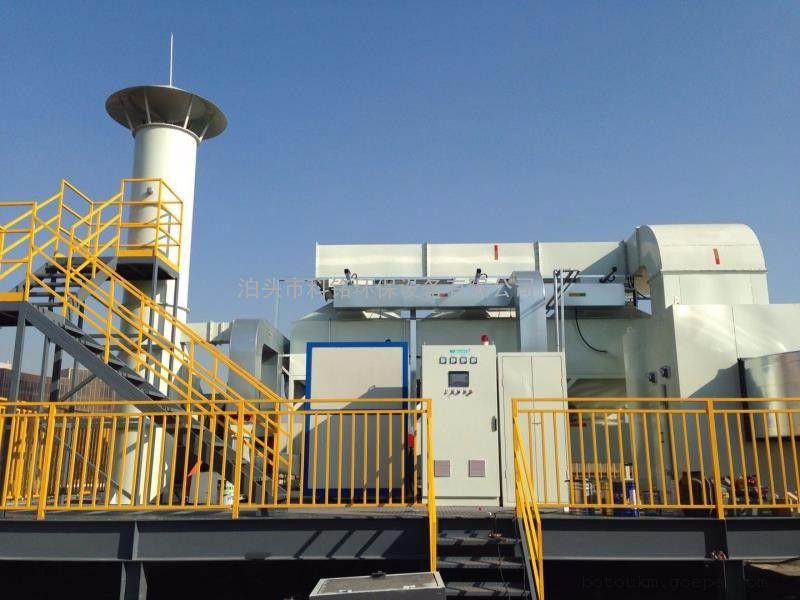 废气燃烧设备VOCs催化燃烧设备科铭厂家自主生产价格低