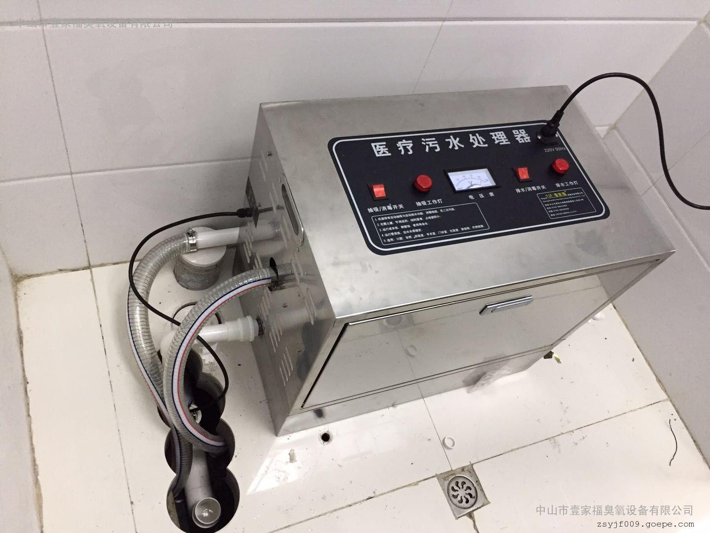壹家福YJF-028全自动化医疗口腔小型医院污水处理设备