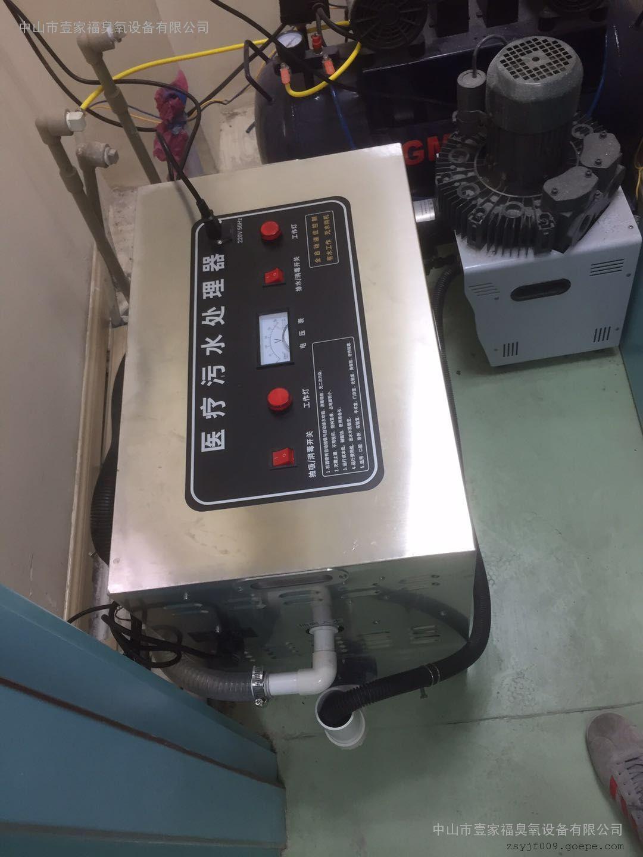 壹家福自流款口腔牙科医疗动物诊所美容院中医诊所 污水处理设备