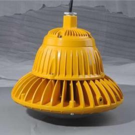 EKS130免维护LED防爆灯圆形100W免维护LED防爆照明灯厂房车库