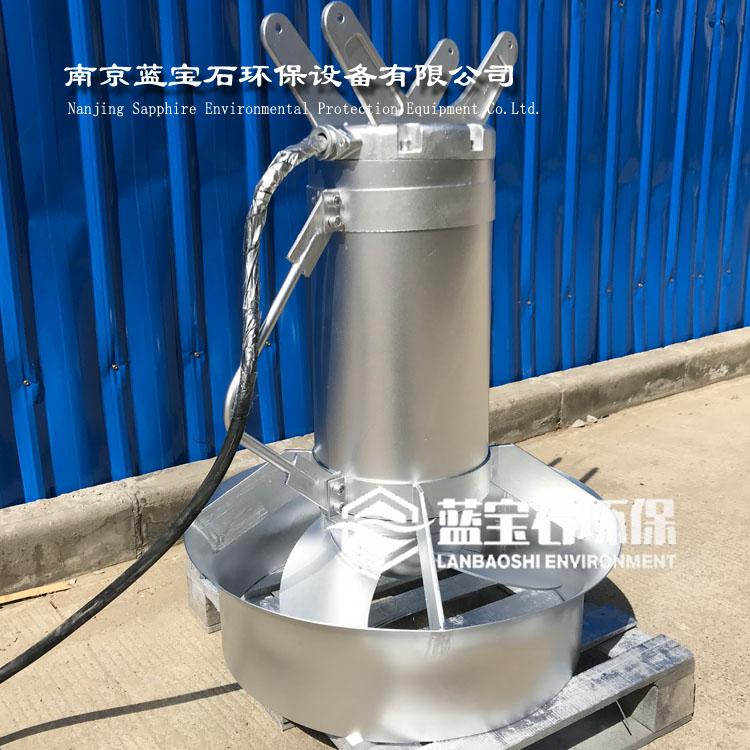 7.5kw推流式潜水搅拌机QJB7.5/12-620/3-480S污水厂
