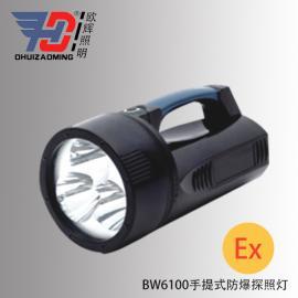 LED防爆工作灯 大功率防爆手提灯