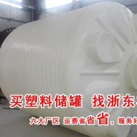 塑料�P式水箱�S商
