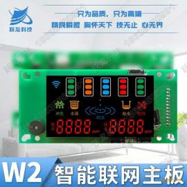 �S��YL-W2物��W家用�羲�器��X板�N房�羲�器�路板