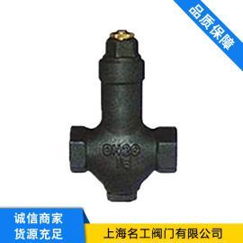 STB-16C可调恒温式碳钢丝口蒸汽疏水阀