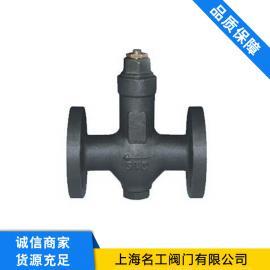 STC-16C可调恒温式碳钢蒸汽法兰疏水阀