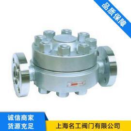 HRF高温高压圆盘式不锈钢法兰蒸汽疏水阀