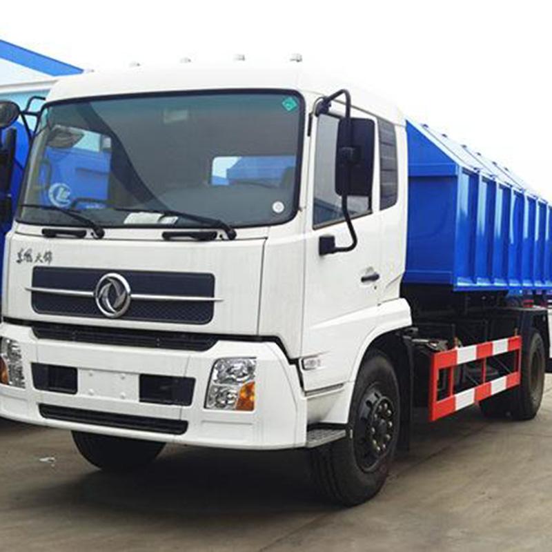 自卸式垃圾车-东风天锦自卸式垃圾车