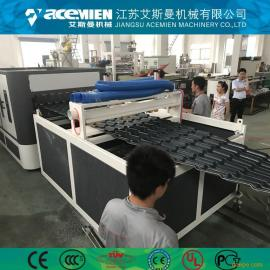 合成树脂瓦成型机 塑料彩钢瓦生产线