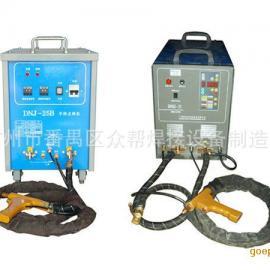厂家直销不锈钢手提式点焊机 手持式无痕点焊机-众帮焊机