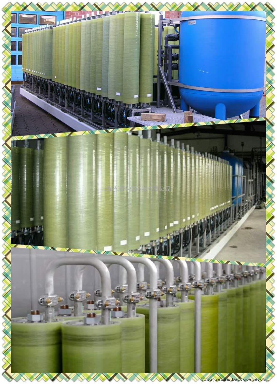 DTRO膜系统|碟管式反渗透膜