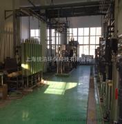 零排放废水处理系统